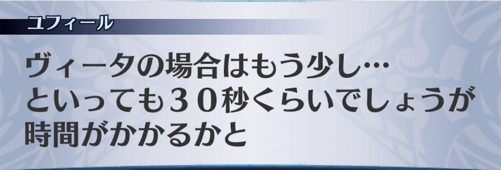 f:id:seisyuu:20200502161312j:plain