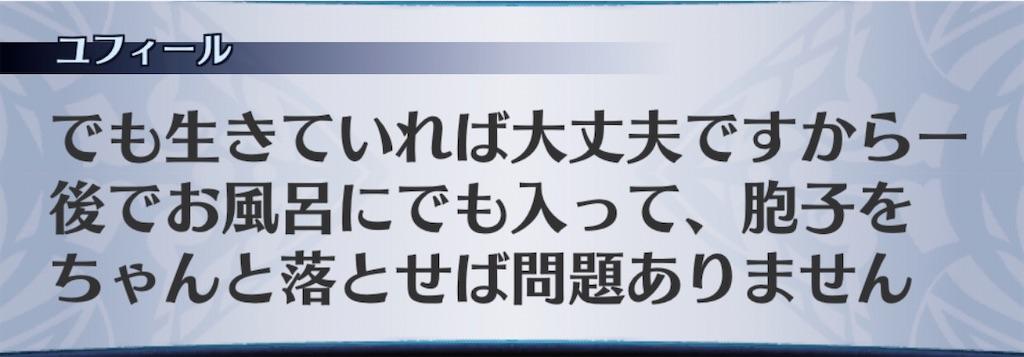 f:id:seisyuu:20200502170603j:plain