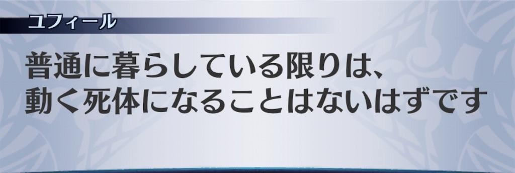 f:id:seisyuu:20200502171510j:plain
