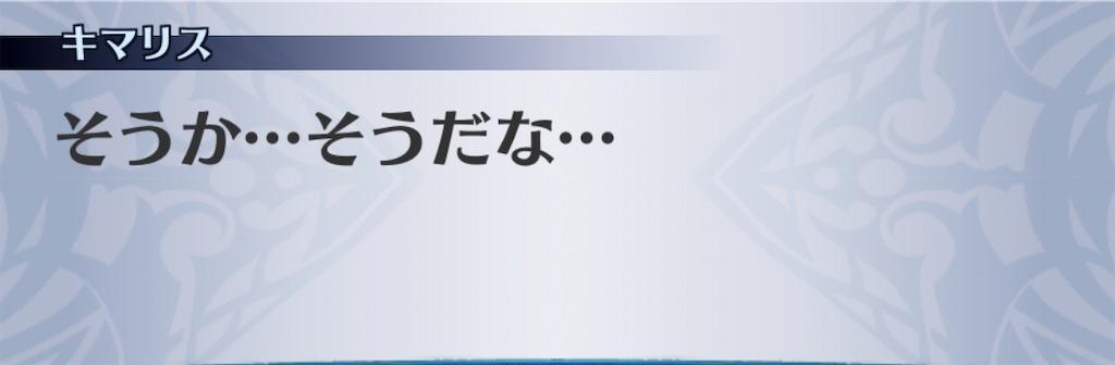 f:id:seisyuu:20200502171653j:plain
