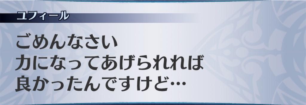 f:id:seisyuu:20200502171658j:plain