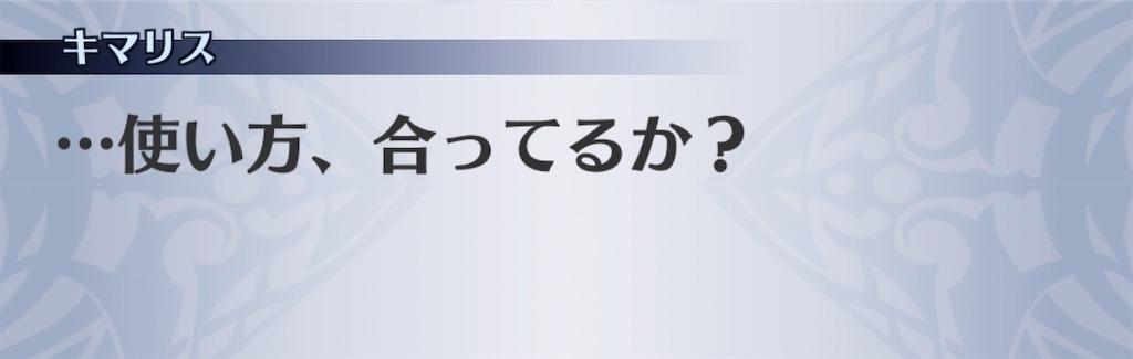 f:id:seisyuu:20200502171852j:plain