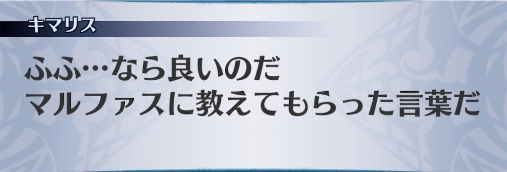 f:id:seisyuu:20200502171900j:plain