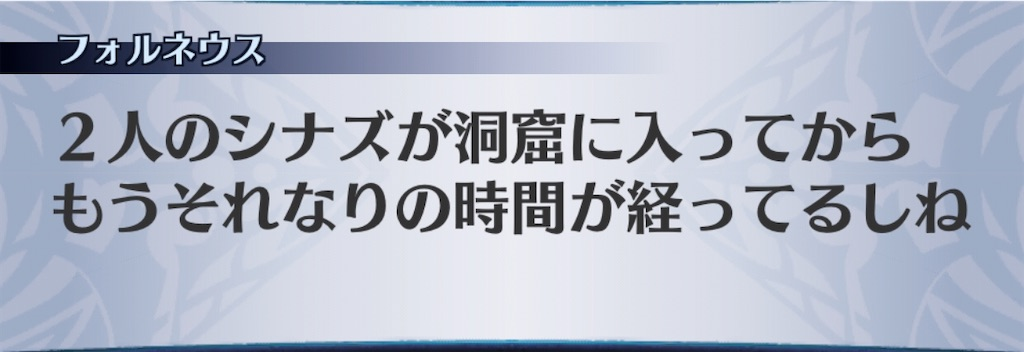 f:id:seisyuu:20200502172050j:plain