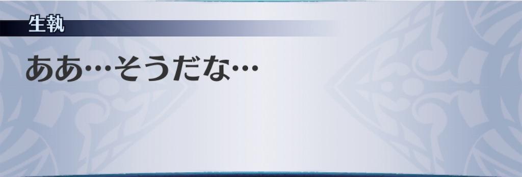 f:id:seisyuu:20200502172054j:plain