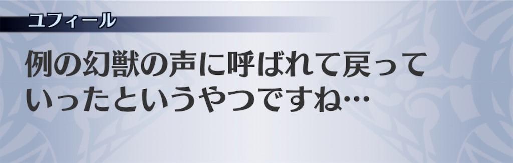 f:id:seisyuu:20200502172058j:plain