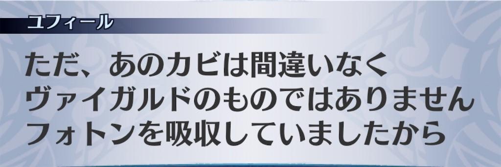f:id:seisyuu:20200502172111j:plain