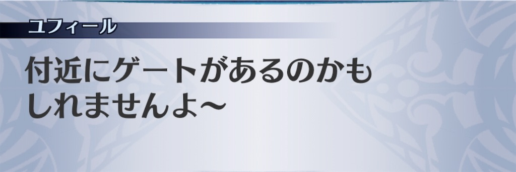 f:id:seisyuu:20200502172242j:plain