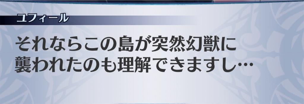 f:id:seisyuu:20200502172245j:plain