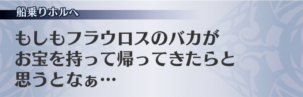 f:id:seisyuu:20200502172458j:plain
