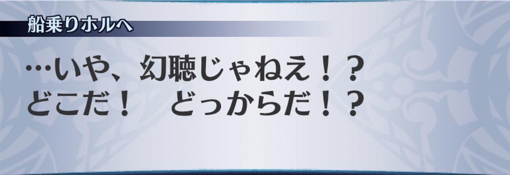 f:id:seisyuu:20200502172621j:plain