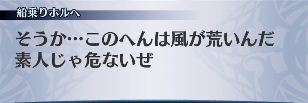 f:id:seisyuu:20200502174013j:plain