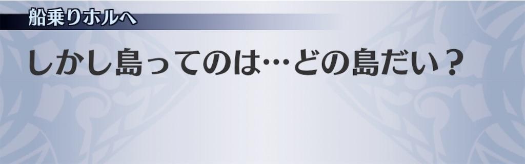 f:id:seisyuu:20200502174115j:plain