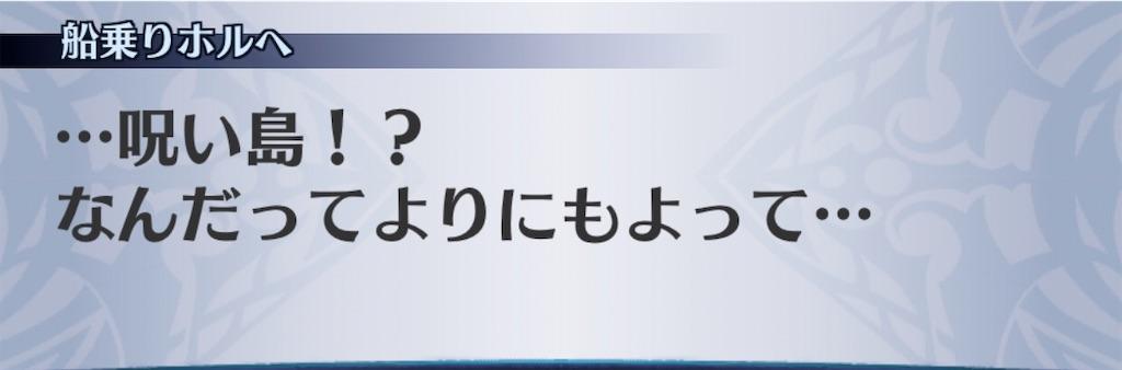 f:id:seisyuu:20200502174126j:plain
