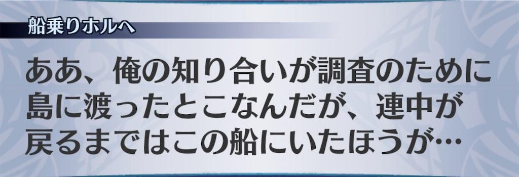 f:id:seisyuu:20200502174318j:plain