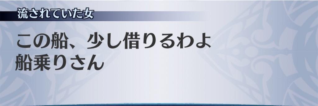 f:id:seisyuu:20200502174848j:plain