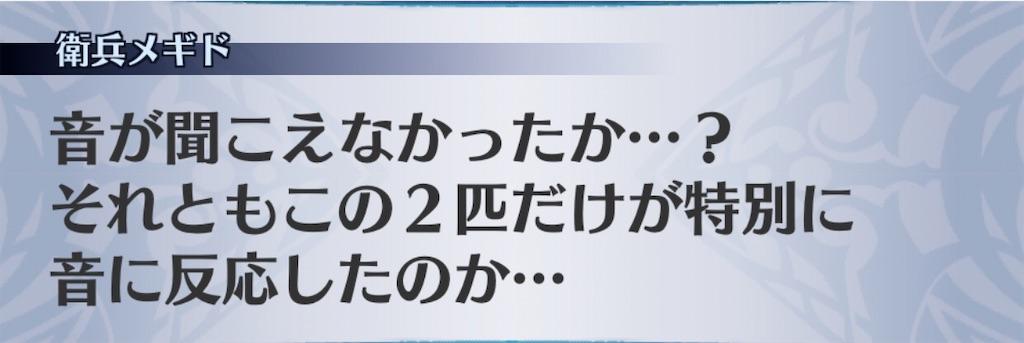 f:id:seisyuu:20200502194441j:plain