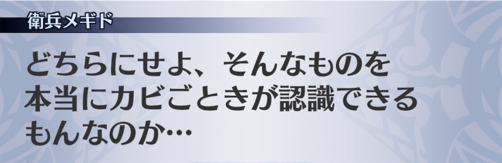 f:id:seisyuu:20200502194453j:plain