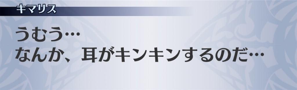 f:id:seisyuu:20200502200157j:plain