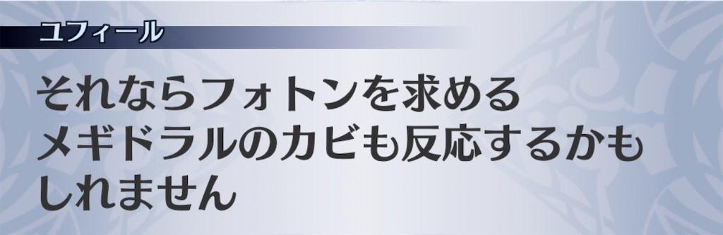 f:id:seisyuu:20200502200207j:plain