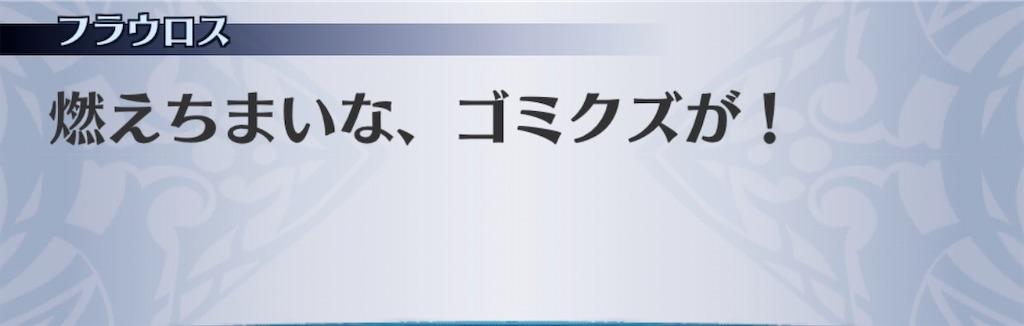 f:id:seisyuu:20200503210305j:plain