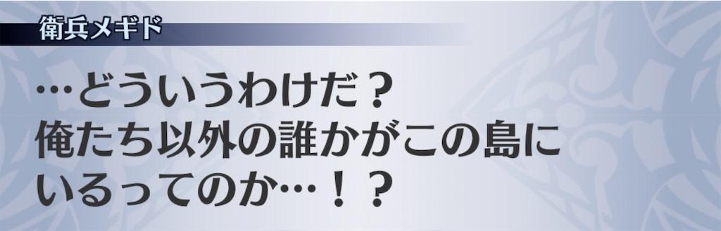 f:id:seisyuu:20200503210458j:plain