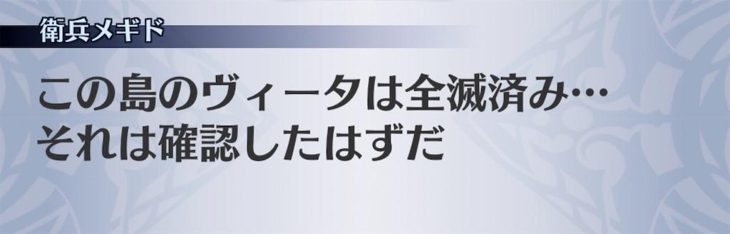 f:id:seisyuu:20200503210501j:plain