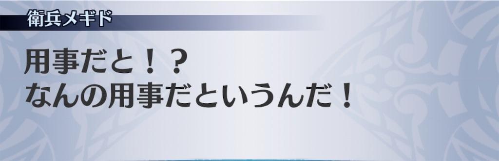f:id:seisyuu:20200503210741j:plain