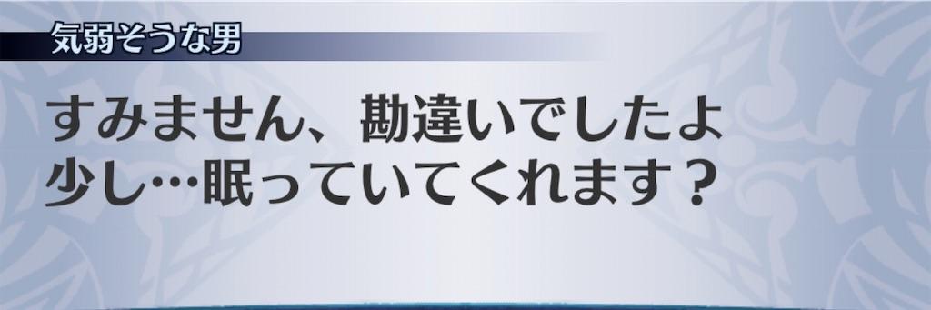 f:id:seisyuu:20200503211051j:plain
