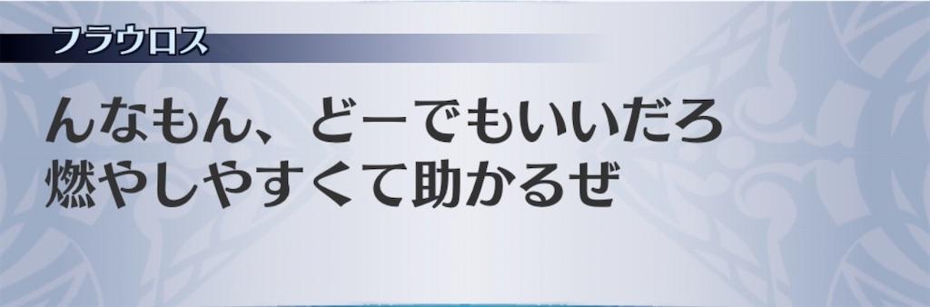 f:id:seisyuu:20200503225734j:plain