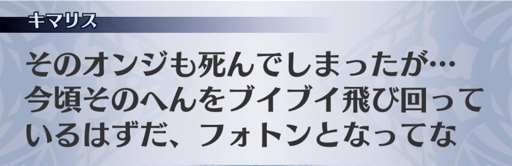 f:id:seisyuu:20200503230009j:plain