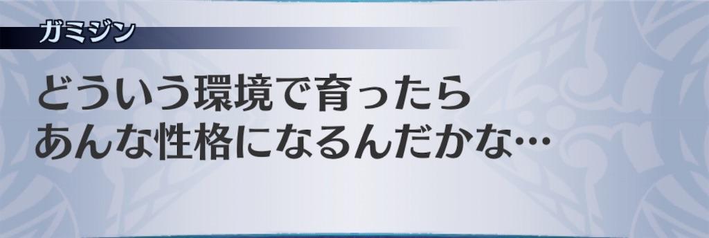 f:id:seisyuu:20200503230632j:plain