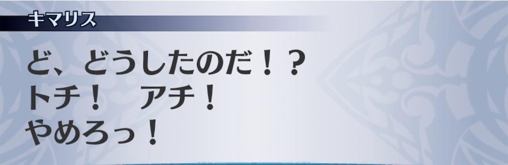 f:id:seisyuu:20200503230921j:plain
