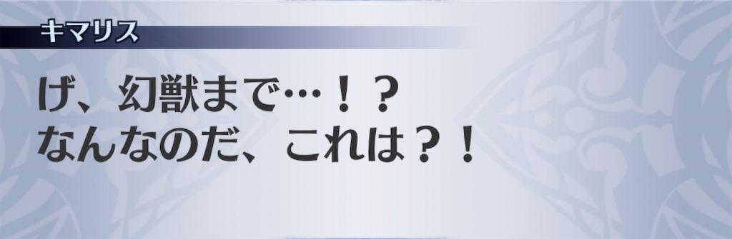 f:id:seisyuu:20200503230934j:plain