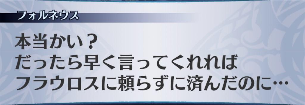 f:id:seisyuu:20200504162545j:plain