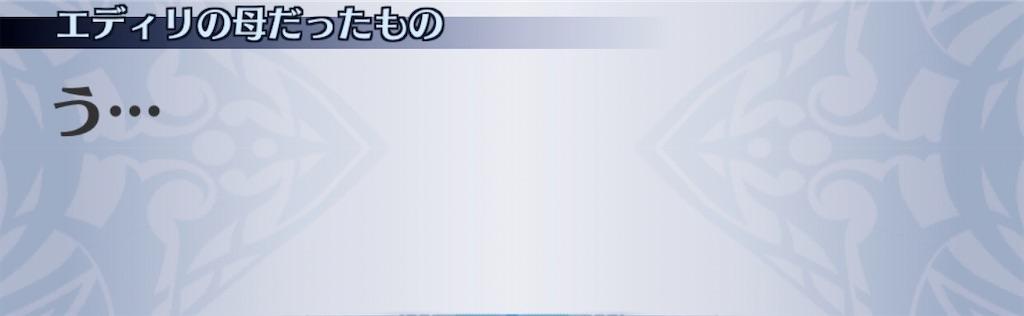 f:id:seisyuu:20200504164328j:plain