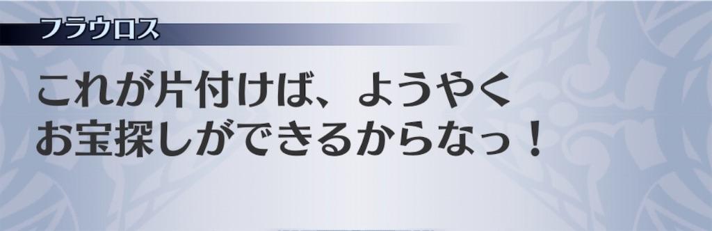 f:id:seisyuu:20200504164532j:plain