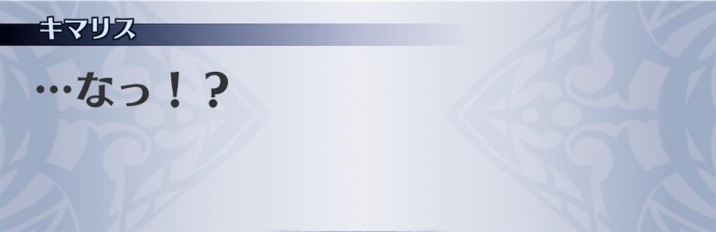 f:id:seisyuu:20200504164908j:plain
