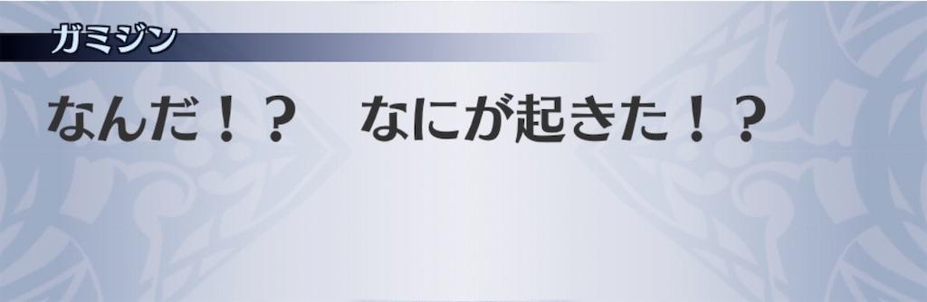 f:id:seisyuu:20200504165009j:plain