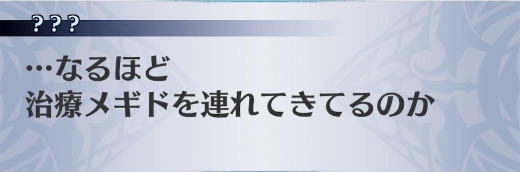 f:id:seisyuu:20200504165228j:plain