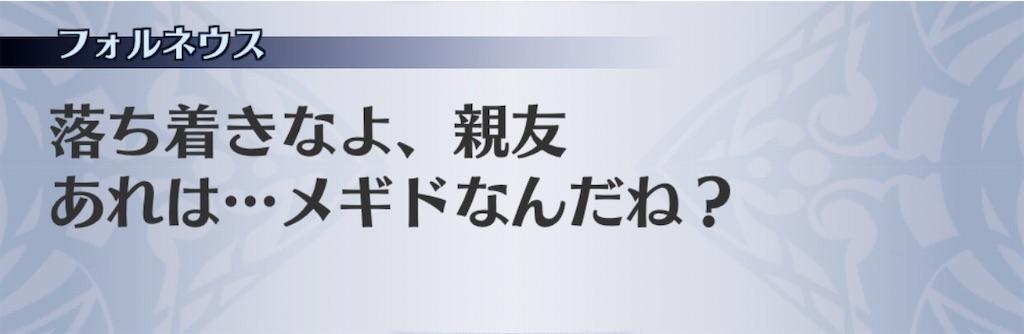 f:id:seisyuu:20200504165709j:plain
