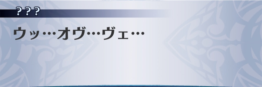 f:id:seisyuu:20200504165814j:plain