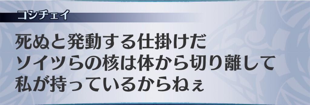 f:id:seisyuu:20200504170337j:plain