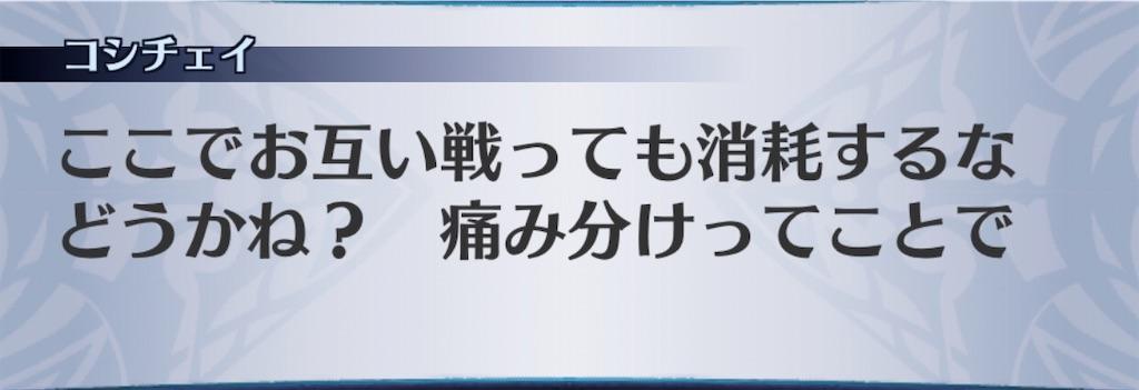 f:id:seisyuu:20200504170401j:plain