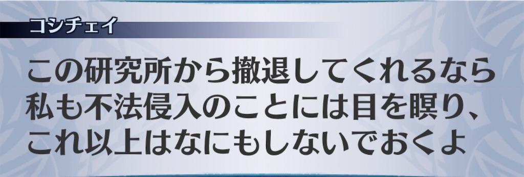 f:id:seisyuu:20200504170406j:plain