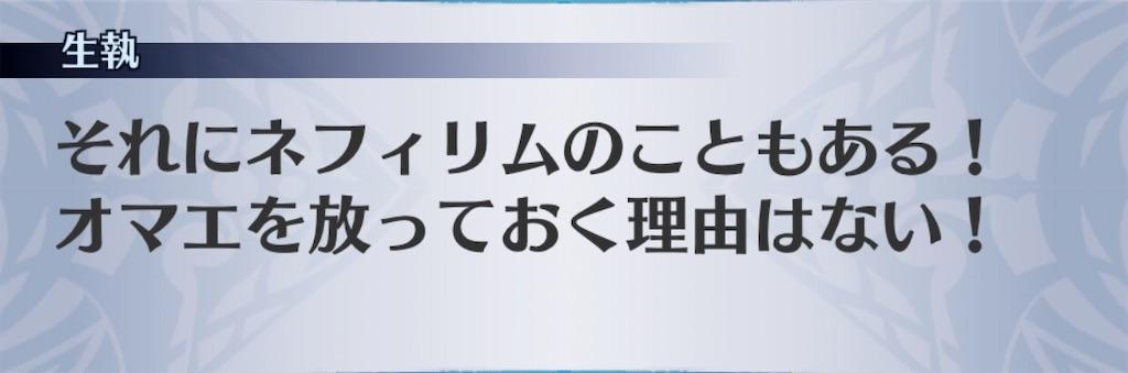 f:id:seisyuu:20200504170744j:plain