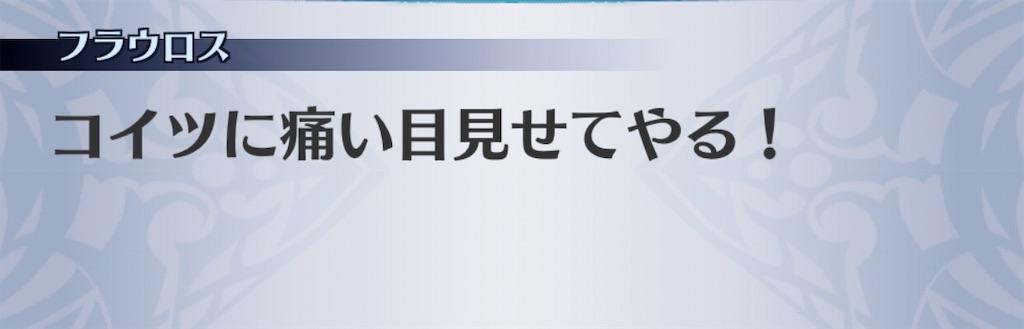 f:id:seisyuu:20200504170809j:plain