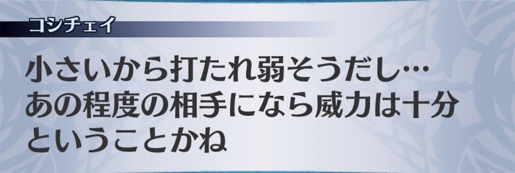 f:id:seisyuu:20200504193421j:plain