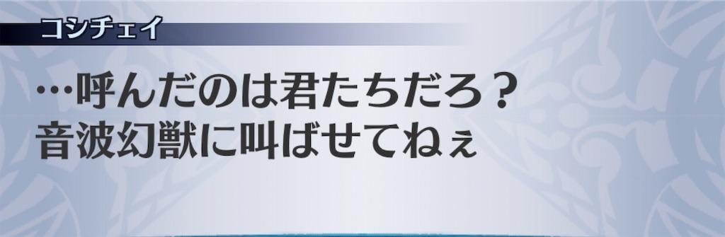 f:id:seisyuu:20200504193626j:plain