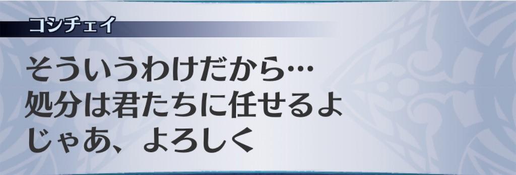 f:id:seisyuu:20200504194042j:plain